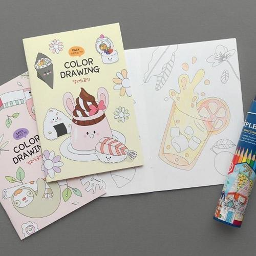 아이윙스 1000 컬러드로잉3탄 색칠공부 컬러링북