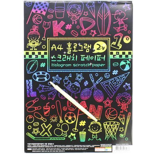 아이윙스 1000 a4 홀로그램 스크래치페이퍼(2매입) 색칠공부