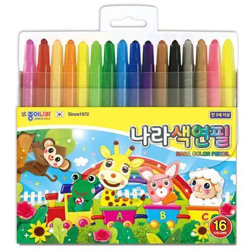 아이윙스 4500 종이나라 나라색연필 16색 그림그리기