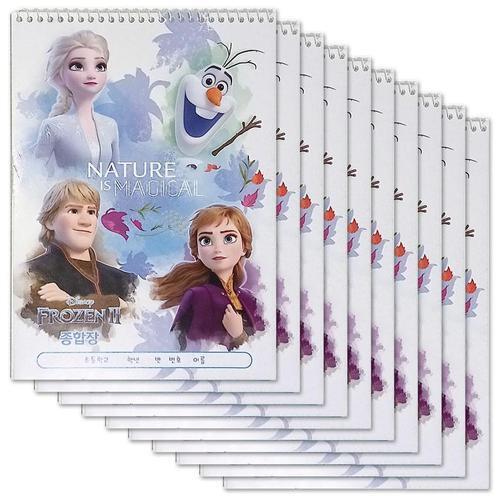 아이윙스 1000 디즈니 겨울왕국 스프링 종합장 10권