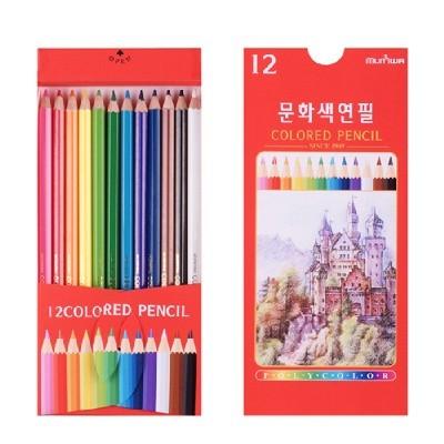 문화 12색연필(종이케스)