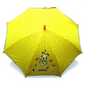 아동캐릭터우산