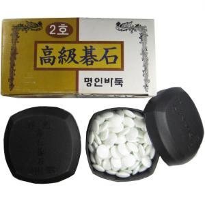 10000인효바둑알