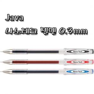 1000(Java)나노테크젤펜0.3mm*12자루
