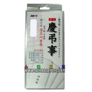 5000(아모스)경조사봉투