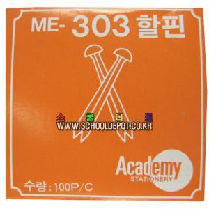303할핀(3cm)