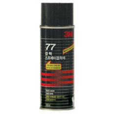 77(고정)스프레이 접착제(3M)