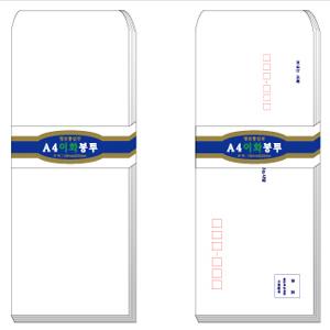 신규격편지봉투(A4)*100장
