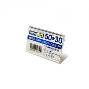 A5030쇼케이스(단면)50*30