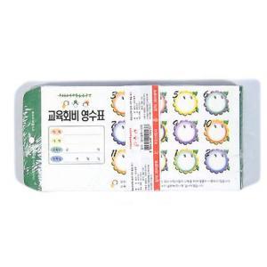 원비봉투 (50매) No 5