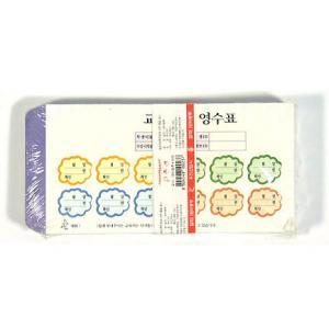 원비봉투 (50매) No 9