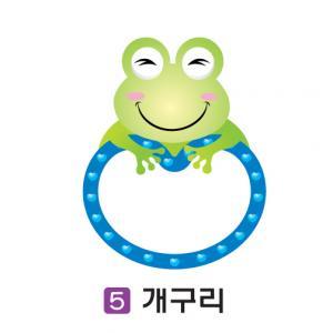 유아용 옷핀 명찰 (개구리)