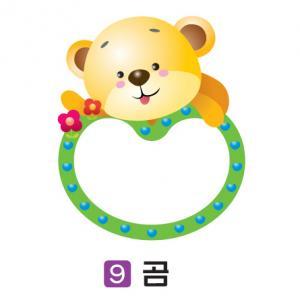 유아용 옷핀 명찰 (곰)