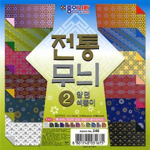 1000(종이나라)전통무늬양면색종이(2)*15봉
