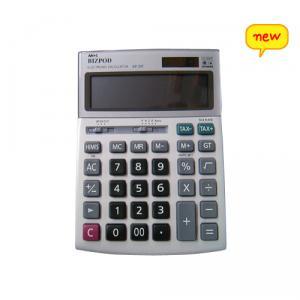 18000아모스계산기(PB-205)