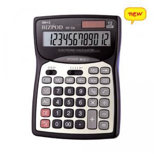 20000아모스계산기(PB-326)