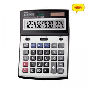 22000아모스계산기(PB-607)