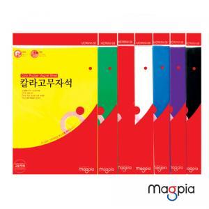 칼라고무자석(20*30cm)