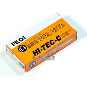 일제)하이테크 중성펜-C/ 0.3mm