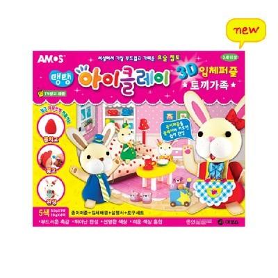 아이클레이3D입체퍼즐(토끼가족)