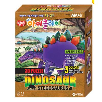 3D 공룡시리즈 점토(스테고사우르스)