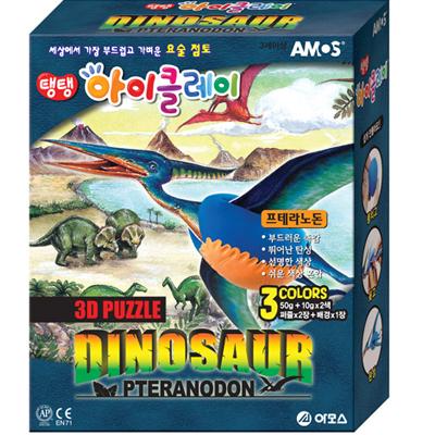3D 공룡시리즈 점토(프테라노돈)