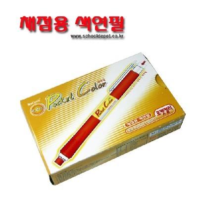 1000 포켓칼라색연필6.8mm (적)