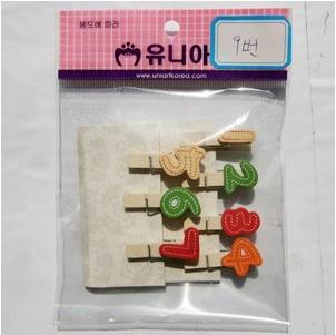 팬시나무집게(9번)