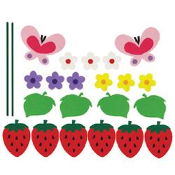 펠트소품-딸기(중)