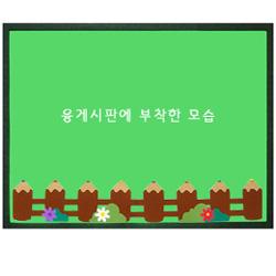 펠트소품-연필울타리(갈색)