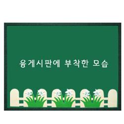펠트소품-백합울타리(미색)