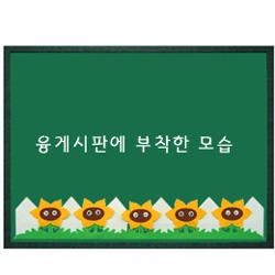 펠트소품-해바라기울타리(흰색)
