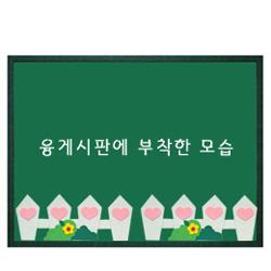 펠트소품-하트무늬울타리(흰색)