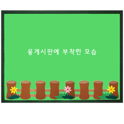 펠트소품-통나무울타리(갈색)
