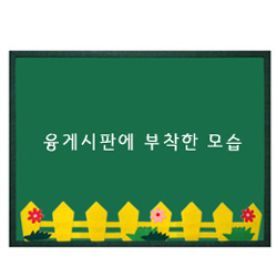 펠트소품-마름모울타리(노란색)