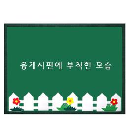 펠트소품-삼각울타리(흰색)