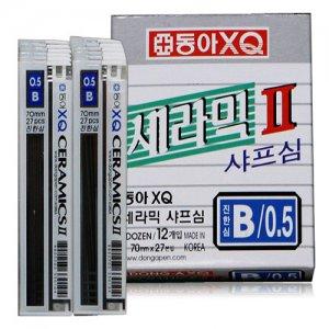 동아 샤프심(B-0.5mm)
