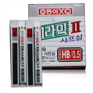 동아 샤프심(HB-0.5mm)