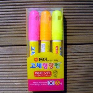 동아 고체형광펜 3색