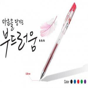 슈퍼겔-티(0.38mm)펜