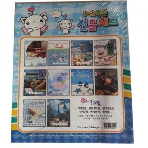초등입학노트 선물세트