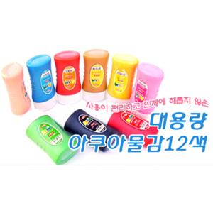 대용량아쿠아물감(12색)