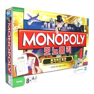 모노폴리 H&N 전자카드
