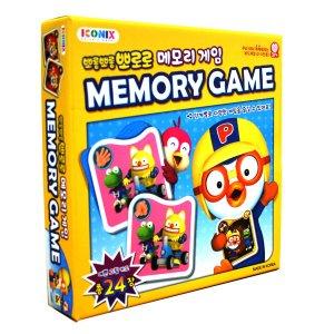 메모리 게임 뽀로로