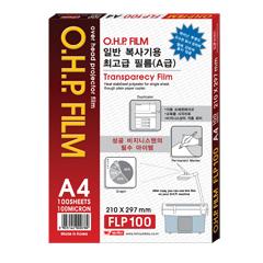 OHP필름(A4/복사기용)