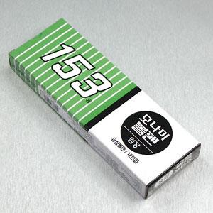 250 모나미153볼펜(흑색)