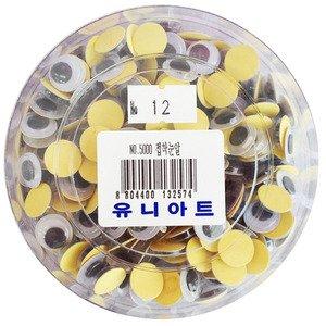 5000 접착식눈알