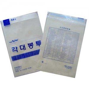 양면각대봉투A4(소포장)