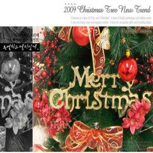크리스마스 글자