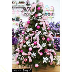 럭셔리 솔트리 핑크(Pink)